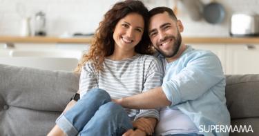 صفات الزوجة التي تدلع زوجها