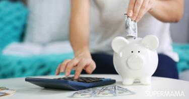 6 قواعد يتبعها الأغنياء لتوفير المال