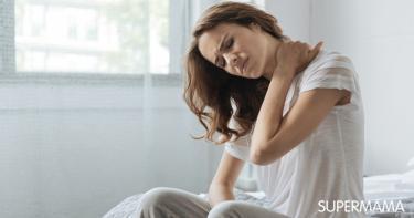 علاج آلام الرقبة