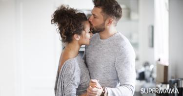 حفظ العلاقة الزوجية من الانهيار
