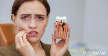 كيف أزيل تسوس الأسنان في المنزل؟