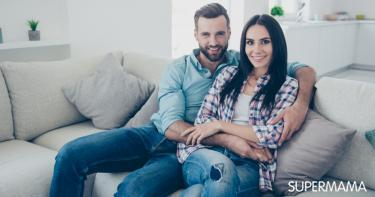 كيف أغير شخصيتي مع زوجي