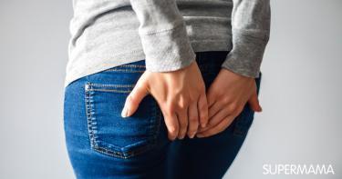 أعراض الناسور العصعصي