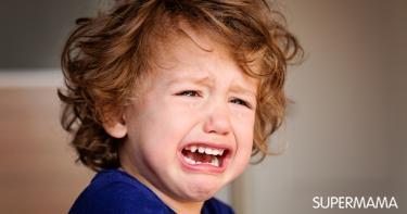 بكاء طفلك