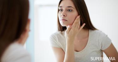 أسباب شحوب الوجه