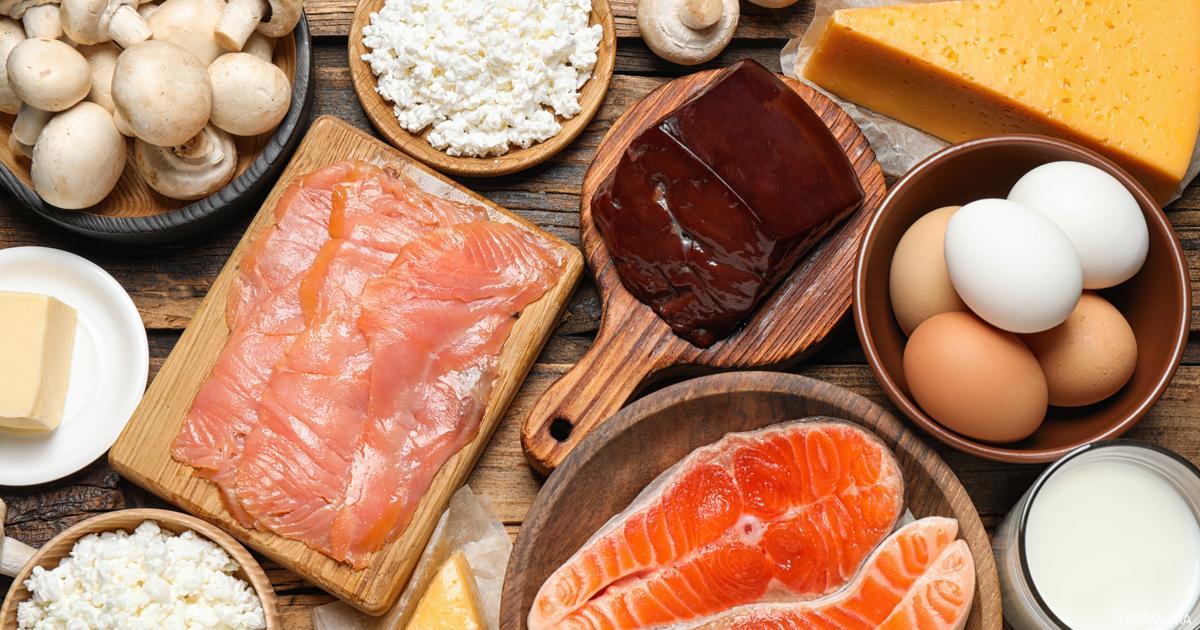 5 مصادر نباتيه لفيتامين