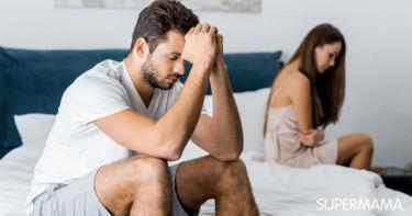علاج الضعف الجنسي