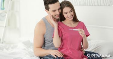 هل يشترط الإيلاج الكامل لحدوث الحمل؟