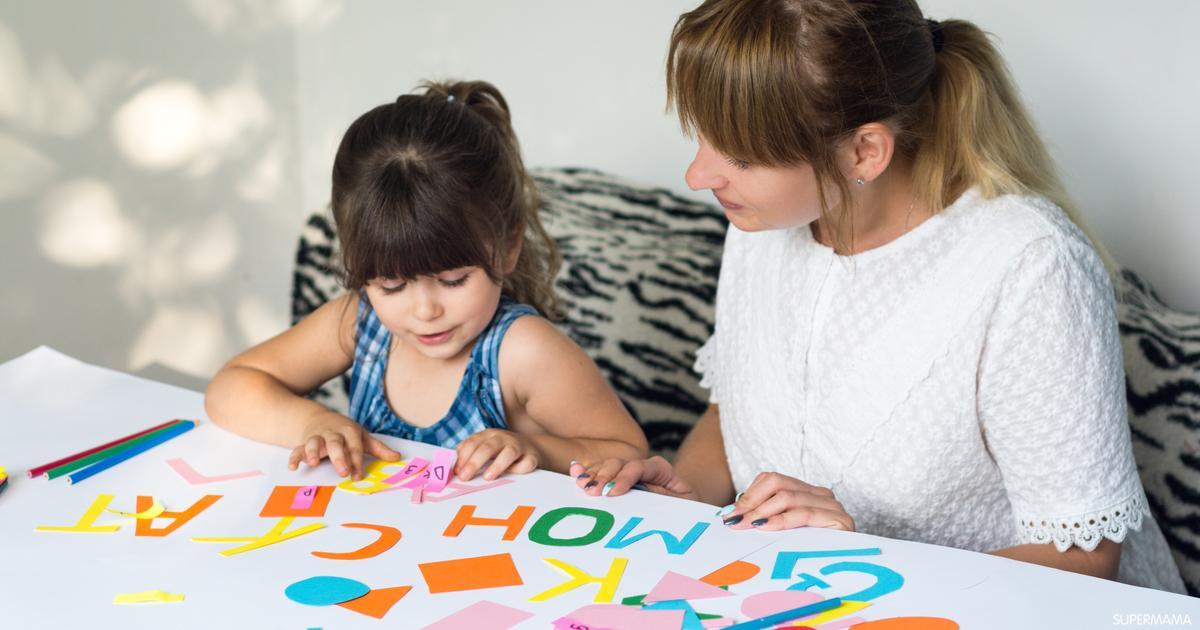 وسائل تعليمية مبتكرة لرياض الأطفال سوبر ماما