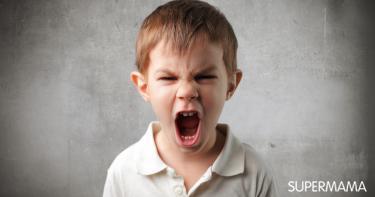 أسباب العدوانية عند الأطفال