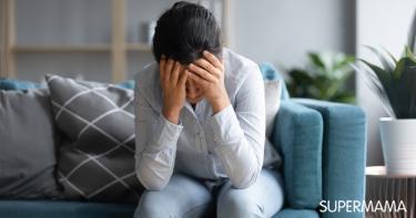 التعامل مع الضغوط النفسية في المنزل