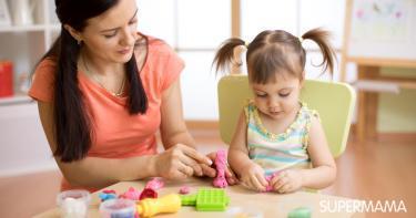 العاب منزلية للأطفال