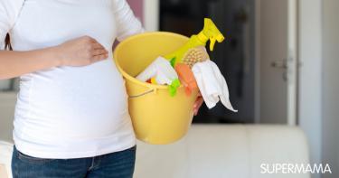 كيف أنظف بيتي وأنا حامل؟