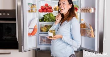 المخلل للحامل