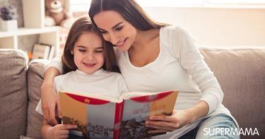 قصص مفيدة للاطفال 10 سنوات