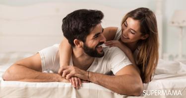 متى يمكن ممارسة العلاقة الزوجية بعد عملية الغضروف