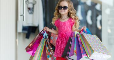 أفضل ماركات لملابس أطفال