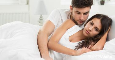 مرض الصدفية والزواج