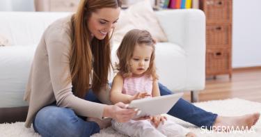 فيديوهات تعليمية للأطفال عمر سنتين
