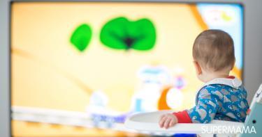 تأثير التلفاز على الأطفال الرضع