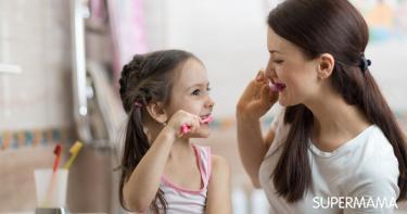 تربية الطفل على النظام والنظافة