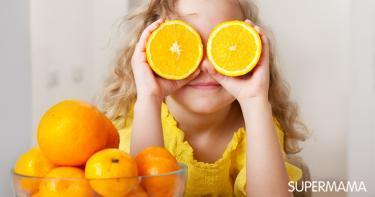 فوائد البرتقال للأطفال