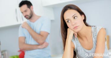 صفات الزوج ضعيف الشخصية