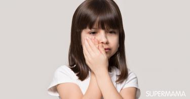 تورم الخد بسبب الأسنان عند الأطفال