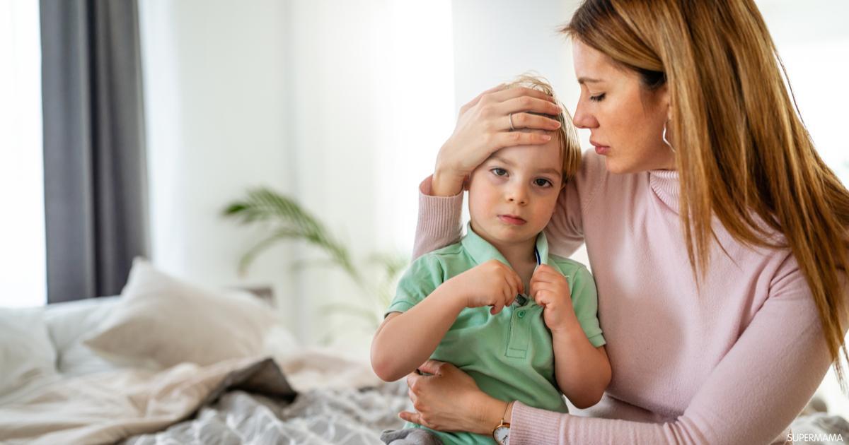 6 أسباب لارتفاع الحرارة عند الأطفال مع برودة الأطراف سوبر ماما