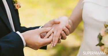الزواج بعد الطلاق