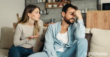 اضطراب ثنائي القطب والزواج