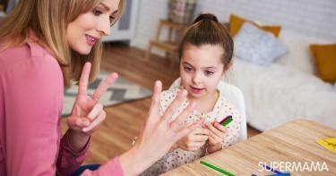 تعليم الجمع للأطفال