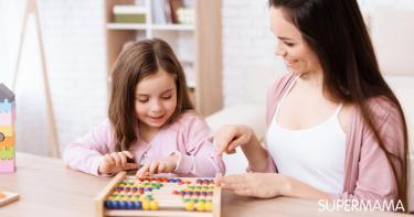 تعليم الطرح للأطفال