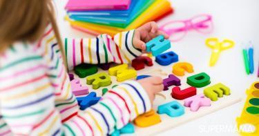 ألعاب تعليمية للأطفال 5 سنوات