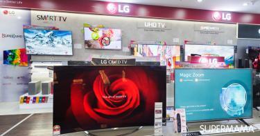 أسعار شاشات Lg