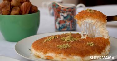 حلويات فلسطينية