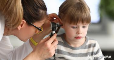 أسباب ألم الأذن عند الأطفال