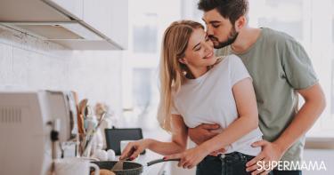 كيف أجعل زوجي يشتاق لي