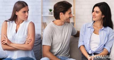 كيف أتعامل مع اخت زوجي المنافقة