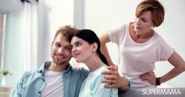 كيفية التعامل مع أهل الزوج الحقودين