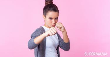 طرق الدفاع عن النفس للبنات