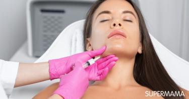 إزالة الذقن المزدوج بالإبر
