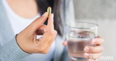 ما هي الفيتامينات التي تساعد على الحمل بولد