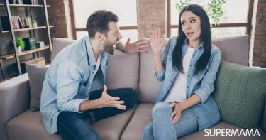لماذا يغضب الرجل على من يحبها