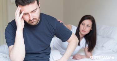 هل يؤثر سرطان البروستاتا على العلاقة الحميمة
