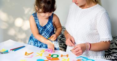 ألعاب لتعليم اللغة الإنجليزية للأطفال
