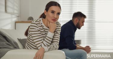 كيف أعاقب زوجي بذكاء