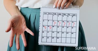 الغدة النخامية واضطرابات الدورة الشهرية