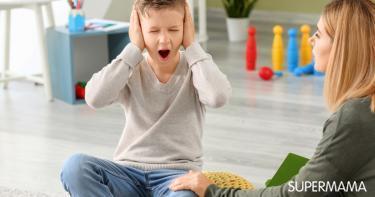 نوبات الغضب عند الأطفال التوحديين