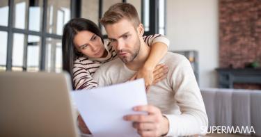 كيف أخفف عن زوجي ضغوط العمل؟